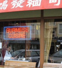 Burma Superstar! – San Francisco Restaurant