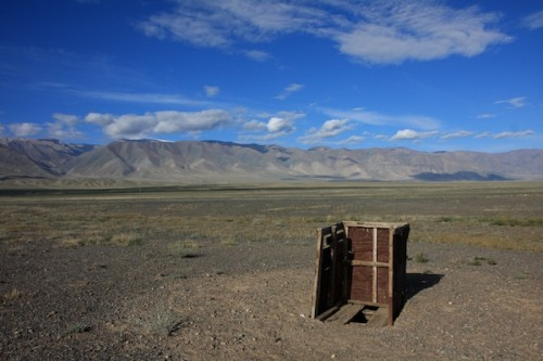 Mongolia toilet with view