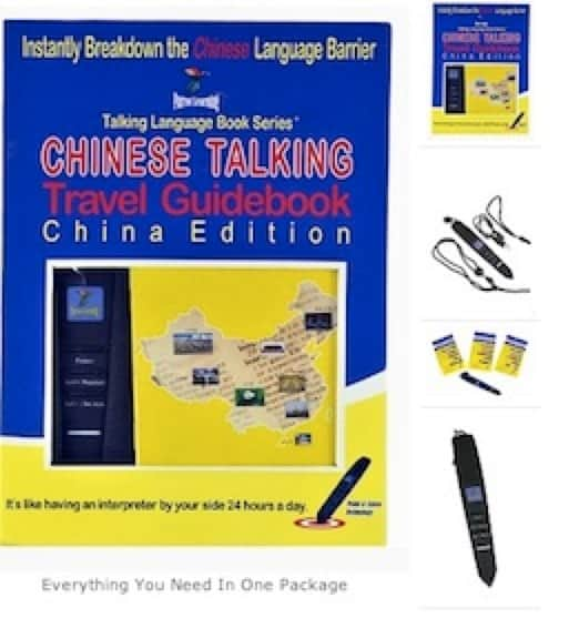 Review: The Chinese Talking Travel Guidebook by Parrot Learning