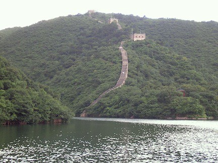 Huanghuacheng Lakeside Great Wall Reserve
