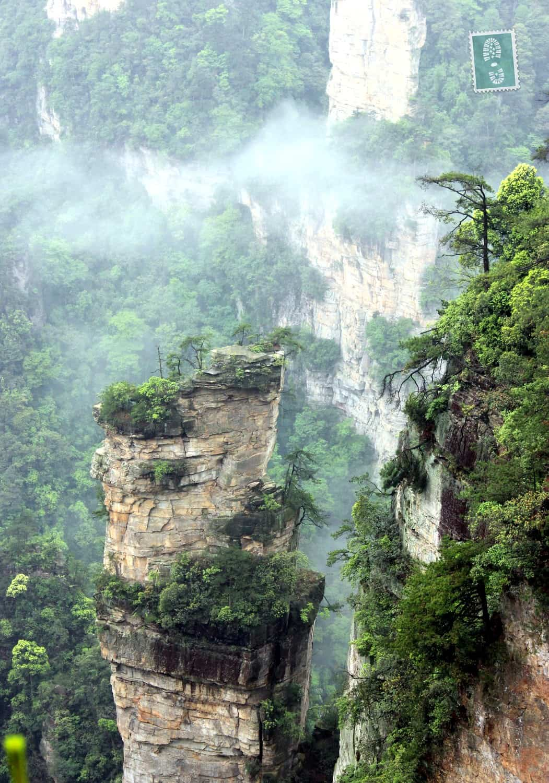 Zhangjiajie National Park China S Quot Avatar Mountains