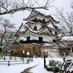 Travel to Japan – Episode 364