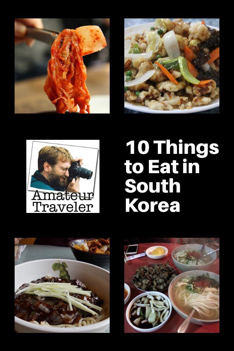 Güney Kore'de Kore Mutfağını Tanımadığınızda Yiyeceğiniz 10 Şey