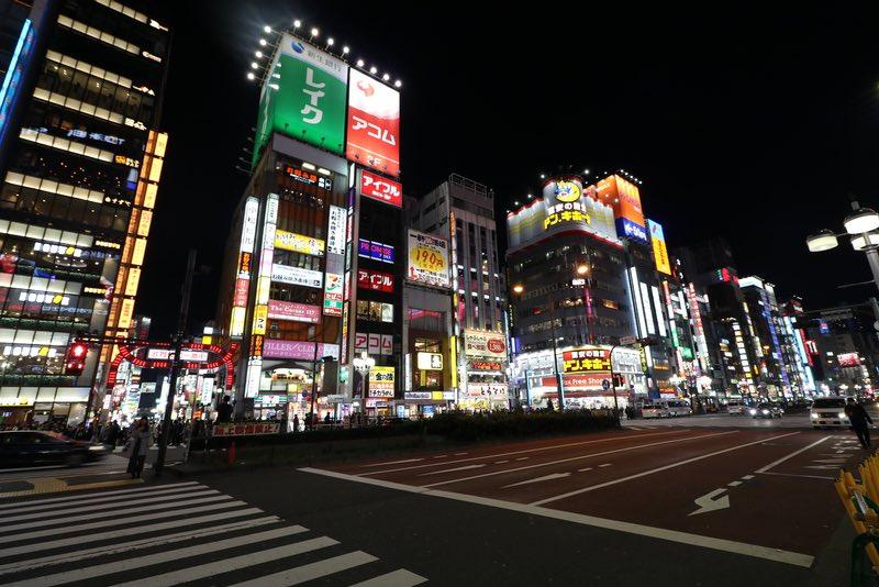 Shinjuku geceleri
