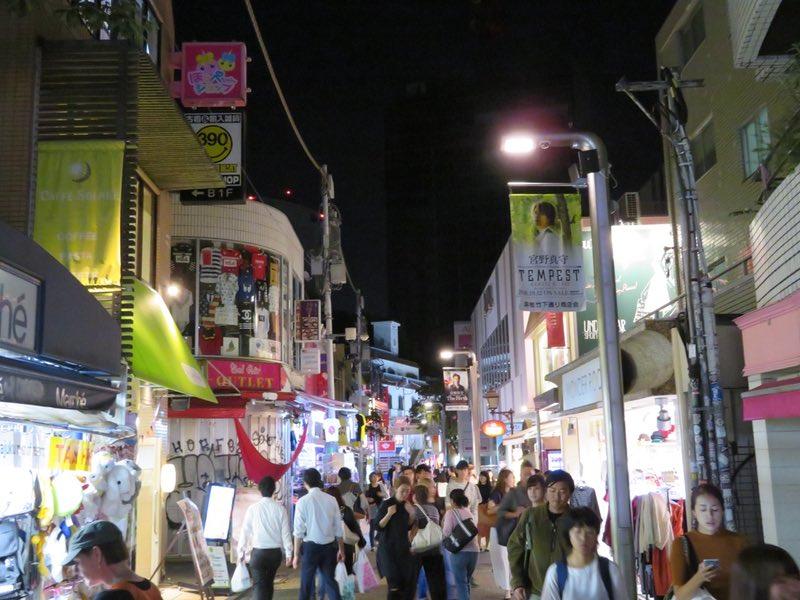 Takeshita Caddesi