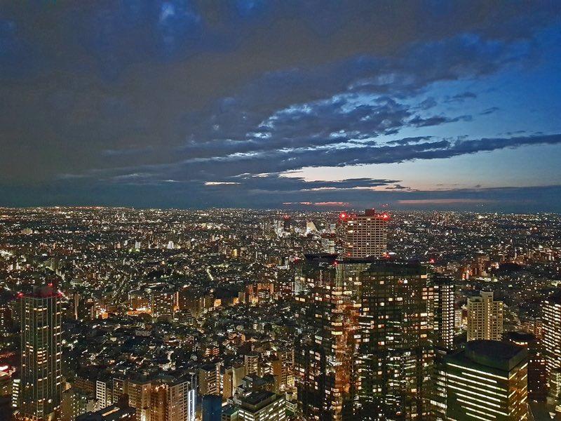 Tokyo gece