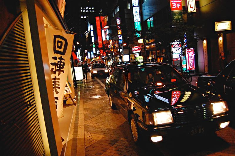 Yurakucho Tokyo Geceleri Epik Bir Eğitim