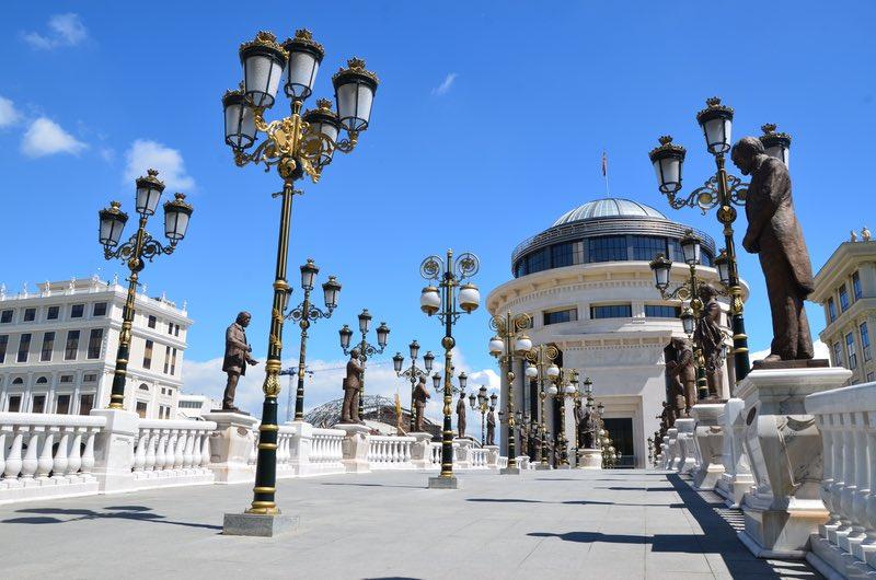 Скопье, столица Македонии