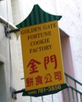 fortune cookie factory sign